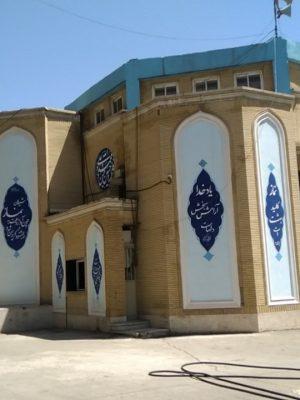 توسعه و بازسازی مسجد دانشگاه (بخش خواهران) 2175 متر مربع